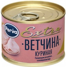 "Ветчина ""Perva Extra"" из мяса курицы 180гр КЛЮЧ"