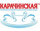 Карачинская