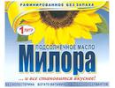 Милора
