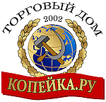 "Интернет магазин ООО ""ТД Копейка.Ру"""