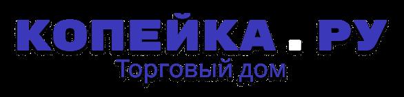 ООО «ТД Копейка.Ру»